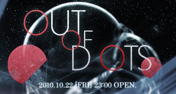 OUT OF DOTS vol.2_a0016659_15375956.jpg