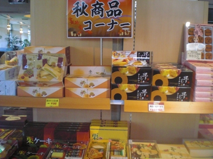 売店コーナーにて☆_e0176066_13575970.jpg