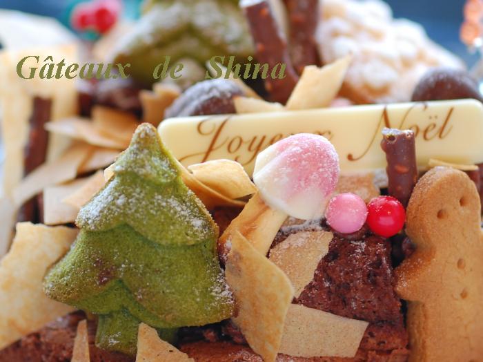 クリスマス・キッズクッキングお知らせ_f0224567_22424721.jpg