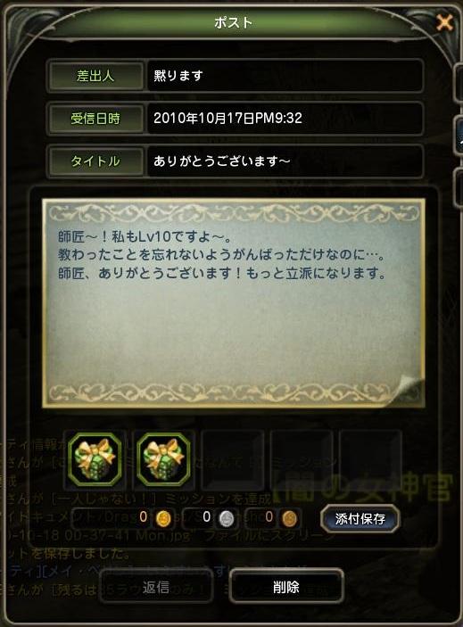 d0050684_255596.jpg