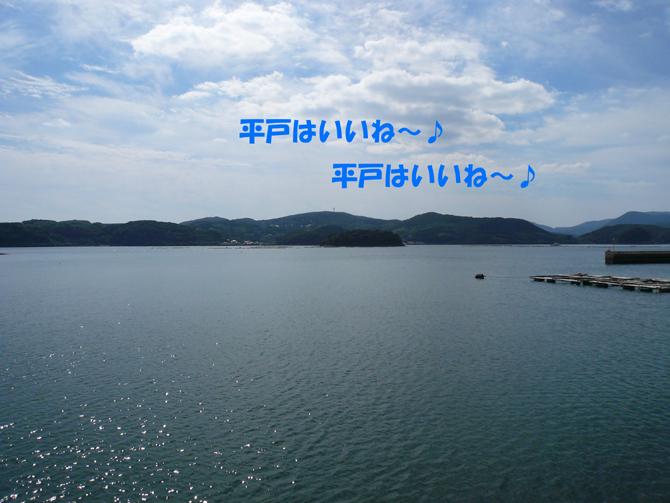 f0183484_11355996.jpg