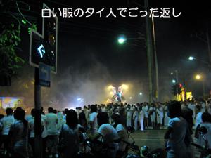 爆竹祭り??_f0144385_18211183.jpg