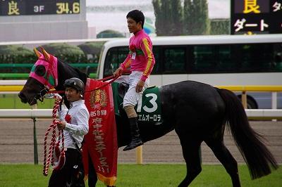 府中牝馬Sはテイエムオーロラが逃げ切り、国分恭介騎手共々嬉しい初重賞制覇_b0015386_0132071.jpg