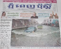洪水_d0113490_22555635.jpg
