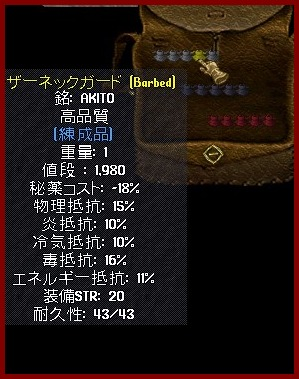 b0096491_5595821.jpg