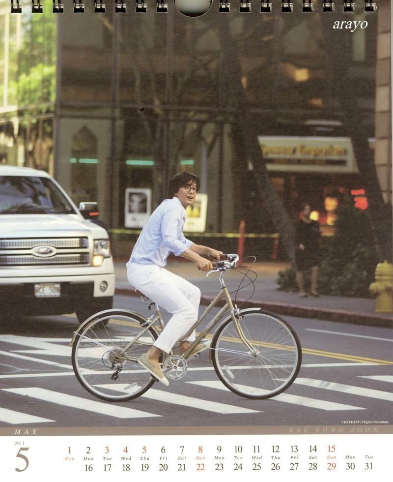 サイクリングツアー,当選~!嬉しい~!ハハハーー。_d0060693_1932516.jpg