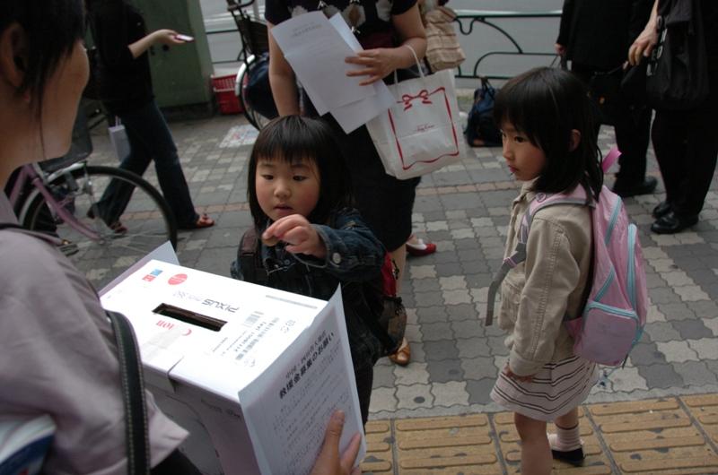 想起2008年四川大地震日本朋友积极捐助的场面_d0027795_10294226.jpg