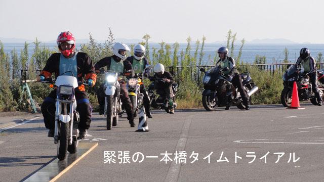 b0095299_1536327.jpg