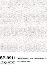 子育てママの家づくり Vol.11 『床材、壁紙、建具』_b0193900_11532958.jpg