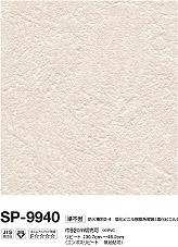 子育てママの家づくり Vol.11 『床材、壁紙、建具』_b0193900_1154285.jpg