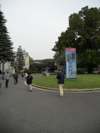 東大寺展へ_f0218407_17475957.jpg