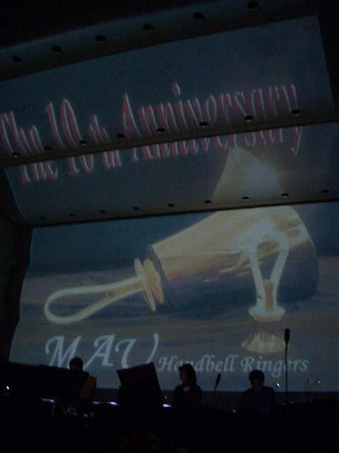 MAUハンドベルリンガーズの10周年記念コンサート_f0141310_2342414.jpg