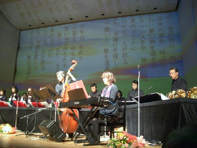 MAUハンドベルリンガーズの10周年記念コンサート_f0141310_2343839.jpg