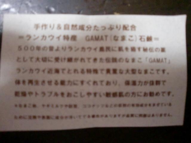 b0192311_14113281.jpg