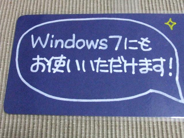 f0220714_8193287.jpg