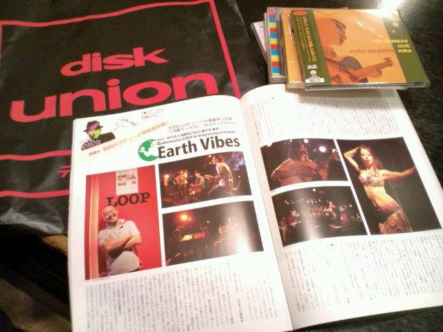 disk union新宿本店で色々なCDを買い物☆連載中【月刊LATINA】11月号も早く読みたいから買った(^-^)v_b0032617_2115313.jpg
