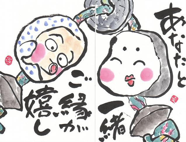 絵手紙列車  募集中~♪_e0202518_20282435.jpg