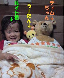 b0153121_12584169.jpg