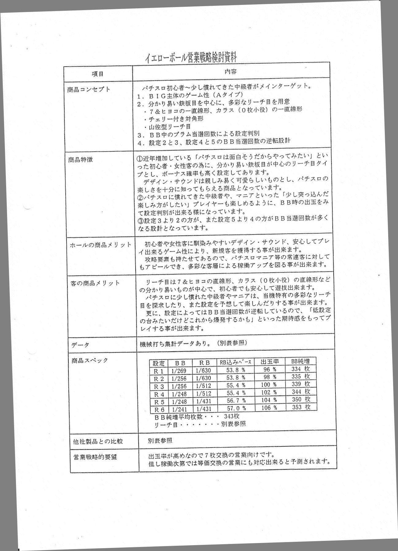 f0065228_19342100.jpg