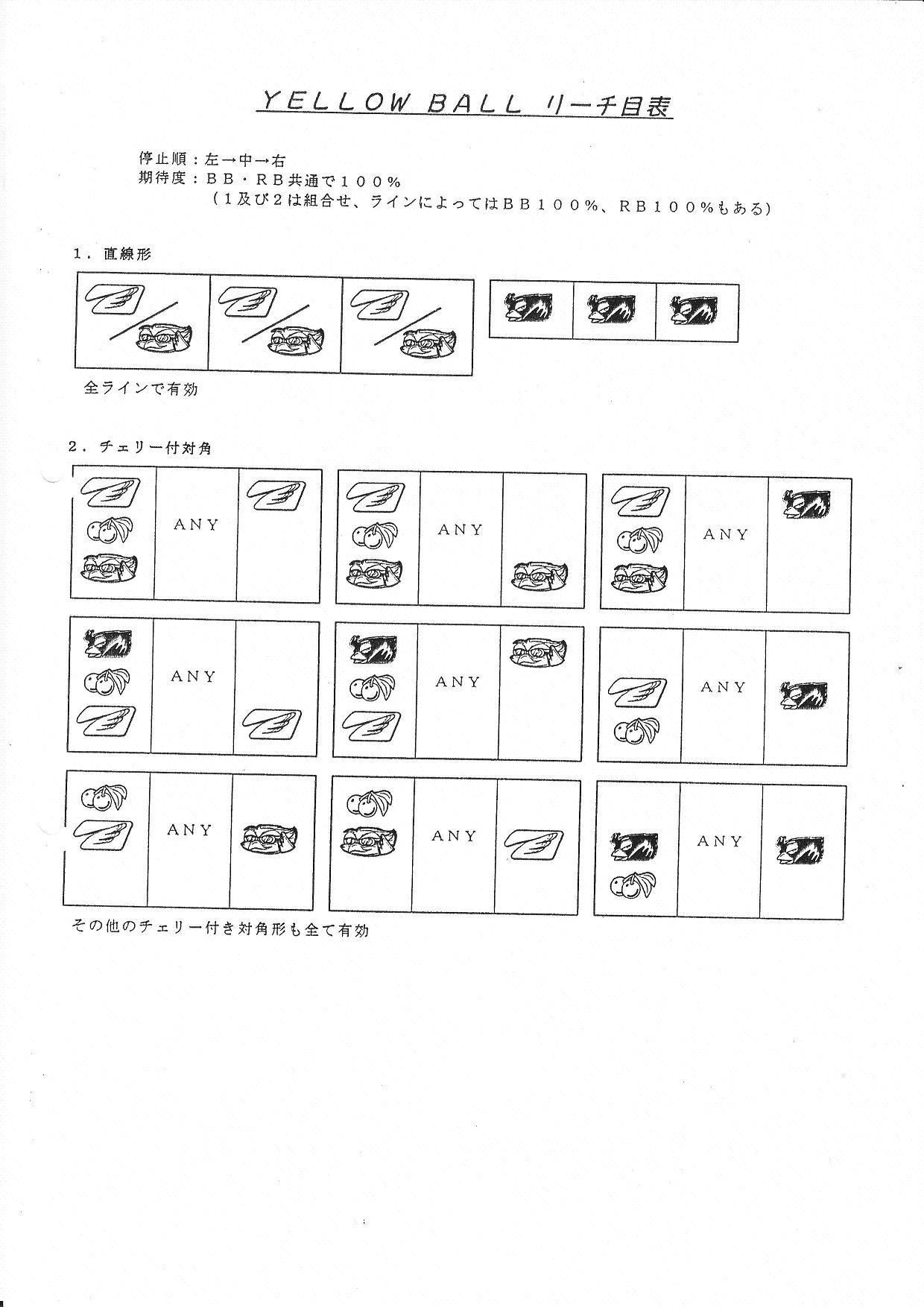 f0065228_19351625.jpg
