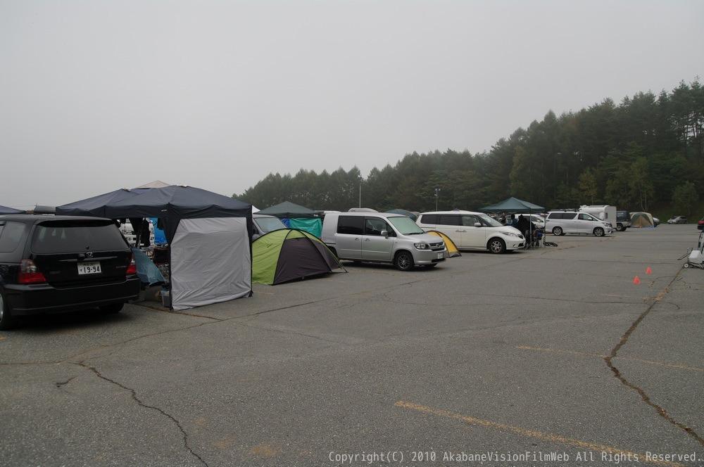 ありパノ2010VOL7: 2010富士見パノラマ遠征日記_b0065730_19312244.jpg