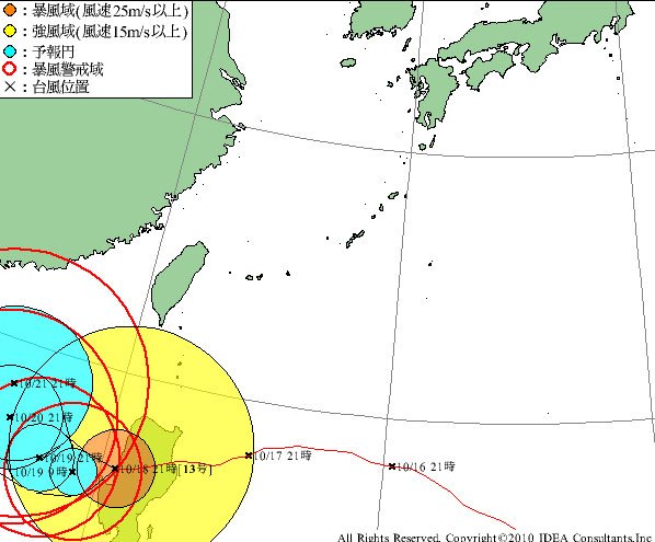 また×4台風だっ_c0193735_0301243.jpg