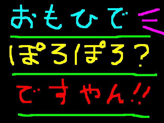 f0056935_19435427.jpg