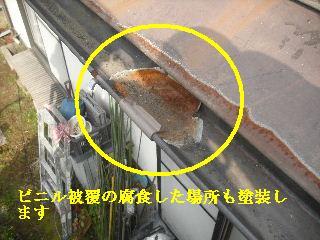 塗装作業・2日目_f0031037_1843143.jpg
