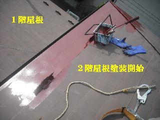 塗装作業・2日目_f0031037_18433059.jpg