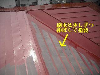 塗装作業・2日目_f0031037_18435788.jpg