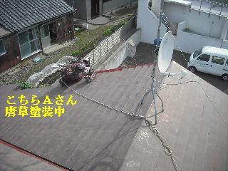 塗装作業・2日目_f0031037_1843790.jpg