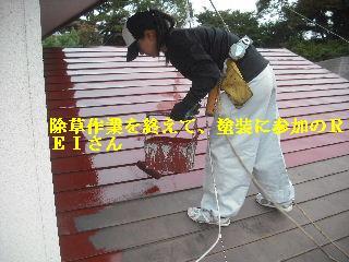 塗装作業・2日目_f0031037_18441869.jpg