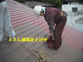 塗装作業・2日目_f0031037_18442683.jpg