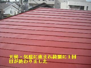 塗装作業・2日目_f0031037_1844448.jpg