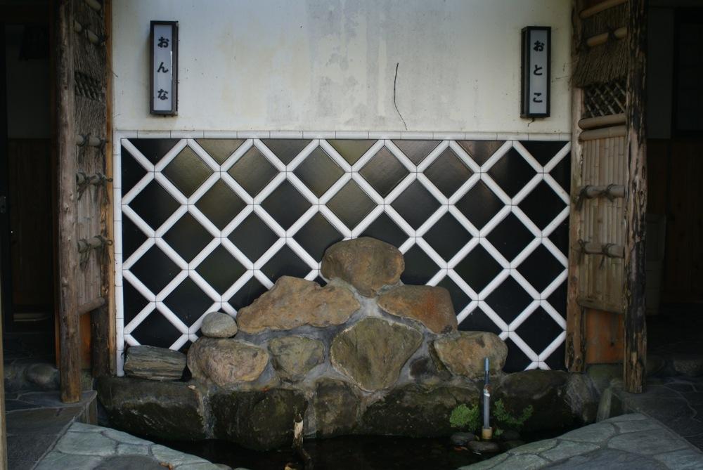 泉神社_d0001843_23323428.jpg