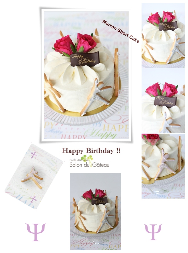 お誕生日ケーキのご注文_c0193245_18285644.jpg