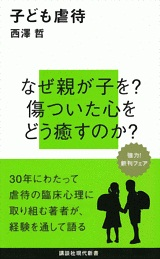 c0011446_950171.jpg