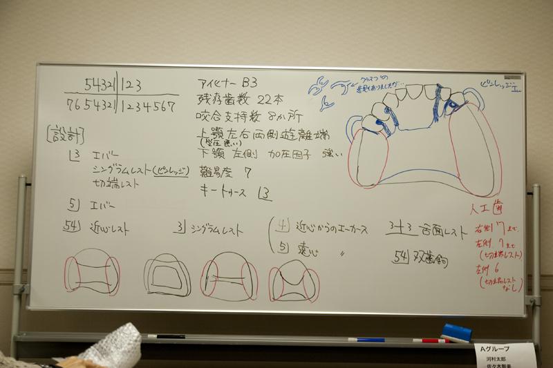 2010.10.17 救歯塾_b0112648_1217569.jpg