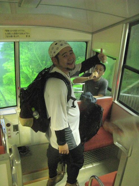 Mt. TSUKUBA(2010.10.09)その2_b0152452_18224798.jpg