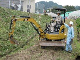 [農業科]小型建設機械資格取得講習会_b0205965_1316622.jpg