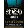 最近読んだ本_a0077071_16391215.jpg