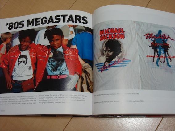 Vintage T-shirts_a0145275_2325369.jpg