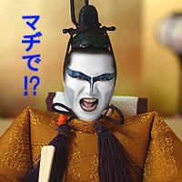 日本酒とお魚ザンマイ (●^o^●)_f0033986_163607.jpg