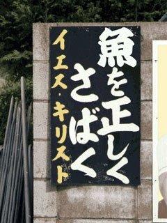 日本酒とお魚ザンマイ (●^o^●)_f0033986_16431595.jpg