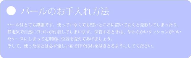 f0218886_1572910.jpg