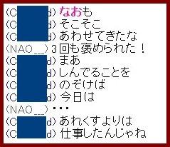 b0096491_852879.jpg