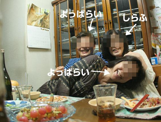 d0071596_230643.jpg