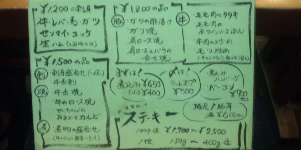 b0136198_15424564.jpg