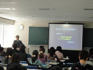 薬学ゼミナール生涯教育講演会_a0152501_826761.jpg