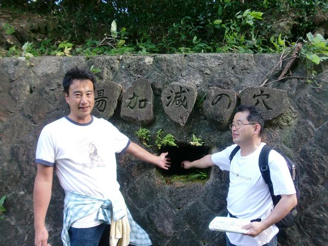 10/8・9東京支店・社寺支店 社内研修~式根島_f0073301_12715100.jpg